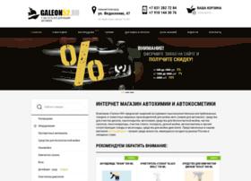 galeon52.ru