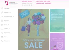 galereya-novosibirsk.ru