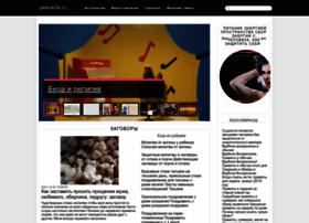 galeriaufa.ru