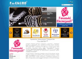 galexpo.com.ua