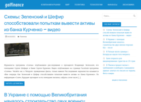 galfinance.com.ua