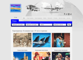 galicia-tour.lviv.ua