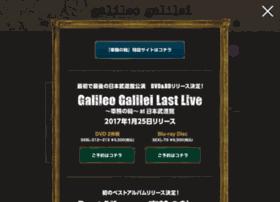 galileogalilei.jp