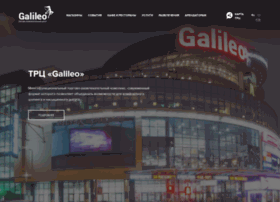 galileomall.by