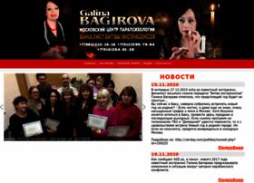 galina-bagirova.ru