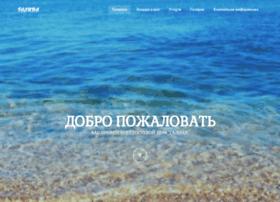 galina.com.ua