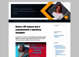 galinatrening.ru