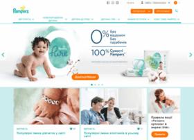 galinka.com.ua