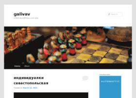 galivav.wordpress.com