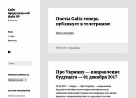 galix.azurewebsites.net