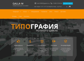 galla-m.ru