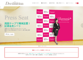 gallery-d.jp