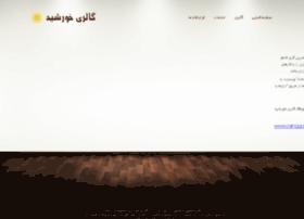 gallery-khorshid.ir