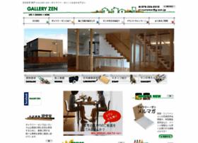 gallery-zen.jp