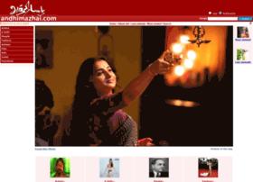 gallery.andhimazhai.com
