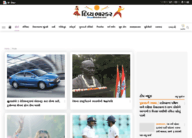 gallery.divyabhaskar.co.in