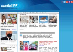 gallery.gossip99.com