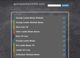 gallery.gossiplanka33000.com