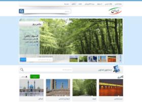 gallery.iran.ir