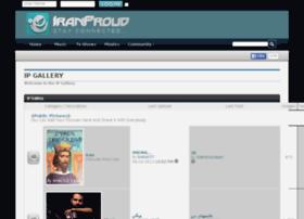 gallery.iranproud.com