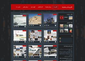 gallery.memarfa.com