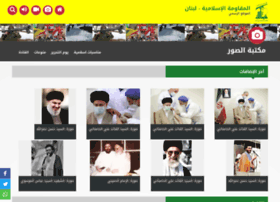 gallery.moqawama.org