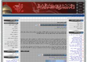 gallery.muhammadi.org