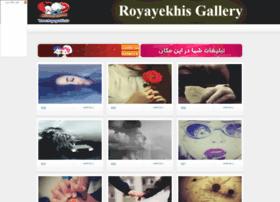 gallery.royayekhis.ir