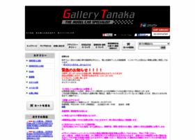 gallerytanaka.shop-pro.jp