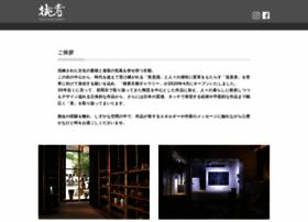 gallerytosei.com