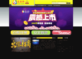 gallonwang.com