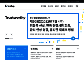 gallup.co.kr