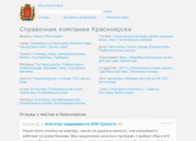 galoche.ru