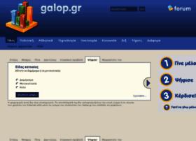 galop.gr