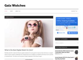 galswatches.com