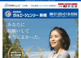 galu-daiba.com