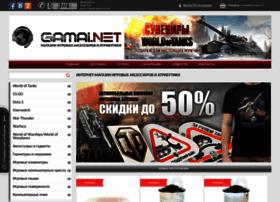 gamai.net