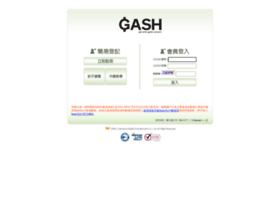 gamania.com.hk
