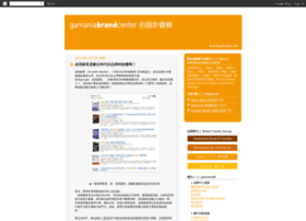 gamaniabrandcenter.blogspot.com