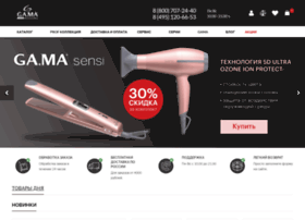 gamaprofessional.ru