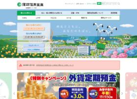 gamashin.co.jp