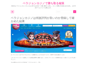 gamatita.com