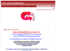 gambowatch2007.tarad.com