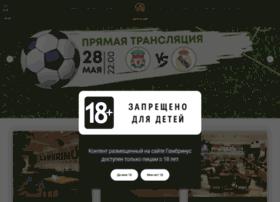 gambrinusbar.ru