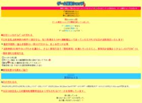 gamd.jp