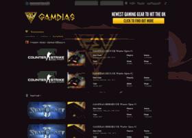 gamdias.binarybeast.com