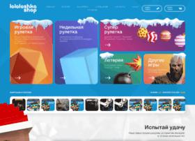 game-akki.com