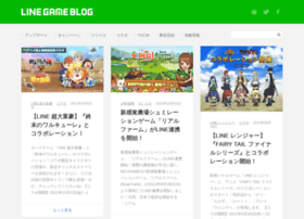 game-blog.line.me