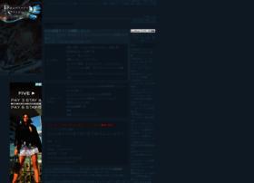 game-cmr.com