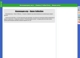 game-collection.com